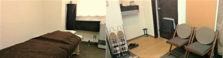 てあて堂治療院 鍼灸室 待合室