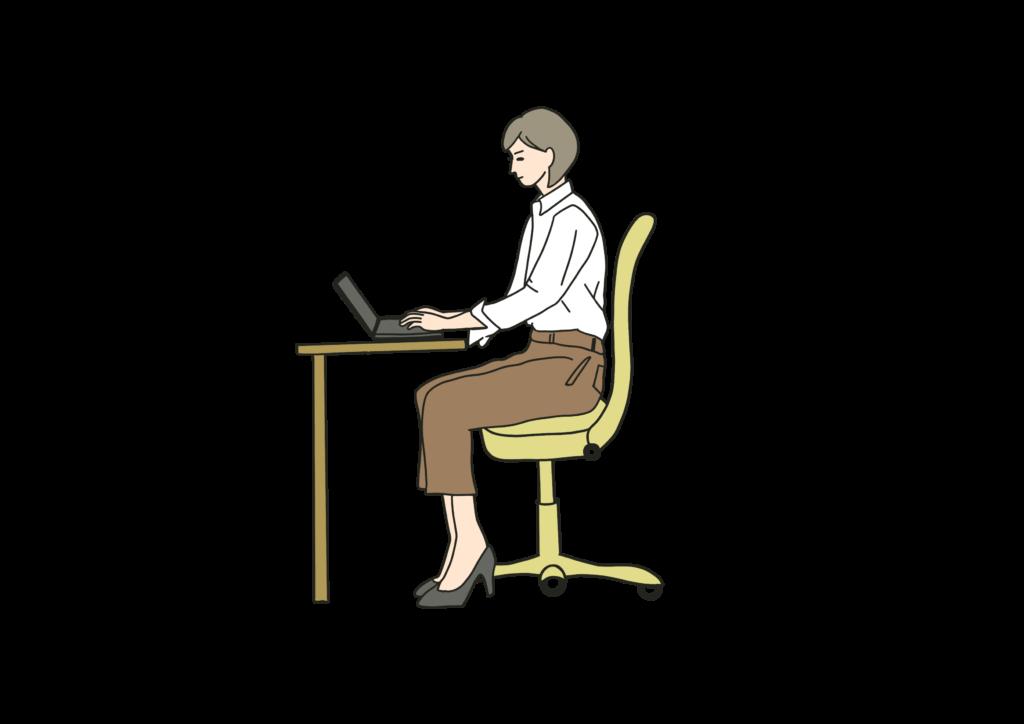 パソコン作業の正しい姿勢