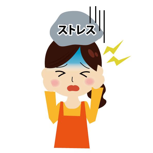 ストレス 自律神経